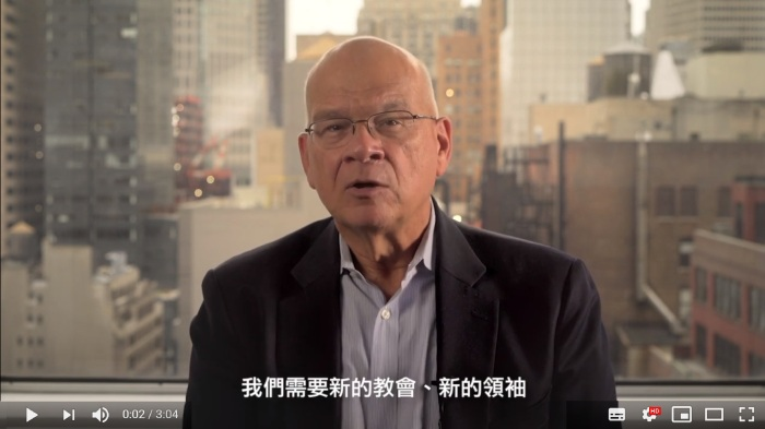 tim keller movement2